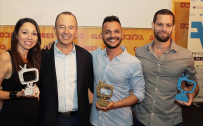 Ganadores de la sexta edición de Formagination: Shelly Varod, Miki Geva, Tomer On