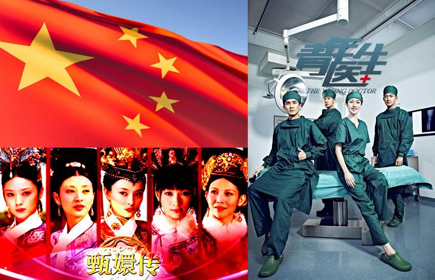 Los canales de TV de China gastaron en programación durante 2017 un total de 43 mil millones de RMB (US$ 6.400 millones), comparado con los 30 mil millones de RMB (US$ 4.500 millones) invertidos por las compañías titulares de plataformas online.