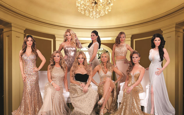 Reality show Rica Famosa Latina