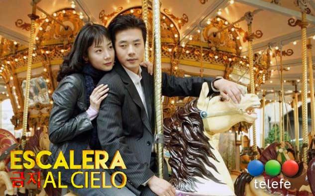 La ola k dramas contenidos de tv coreanos hacen su debut for Jardin secreto novela coreana