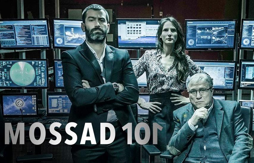 Mossad 101 1x04 al 1x13 Vose Disponible